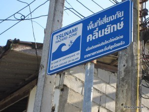 tsunami hazard zone sign in Phuket