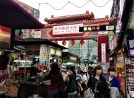The awesome experience of eating in Taipei and her night markets