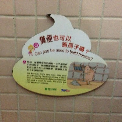 Toilet sign about poo being used to build houses in Taipei zoo