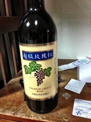 Crap wine I bought in taipei