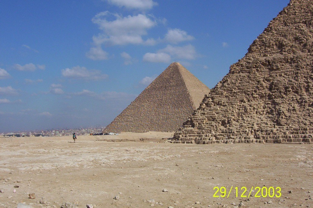egypts pyramid essay There have been many theories regarding how the pyramids at giza were  pyramids at giza essay  king tutankhamun was a pharaoh of ancient egypt at 9 years.
