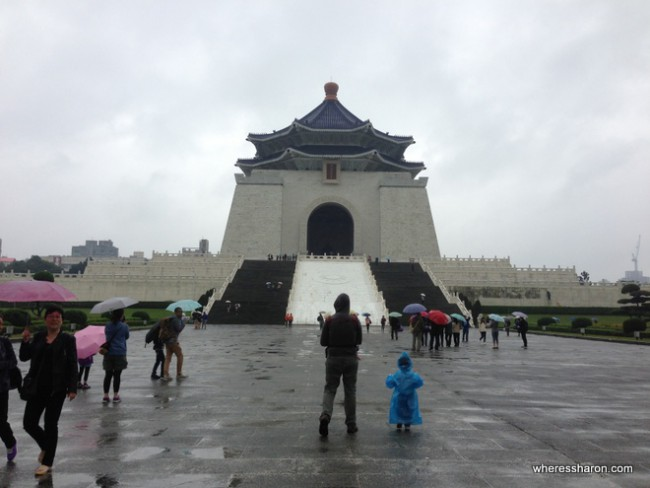 Chiang Kai-shek Memorial Hall Taipei for kids