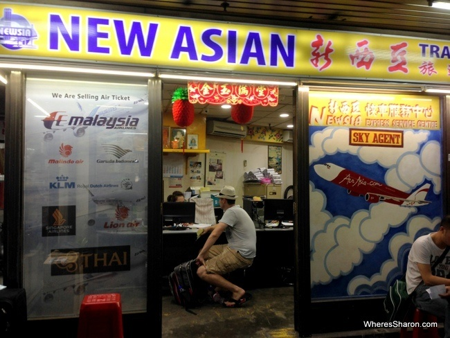 new asian bus company komtar