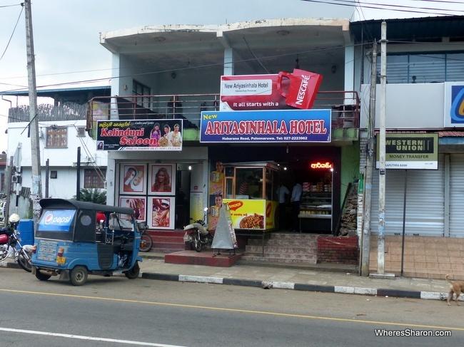 Ariyasinhala Hotel
