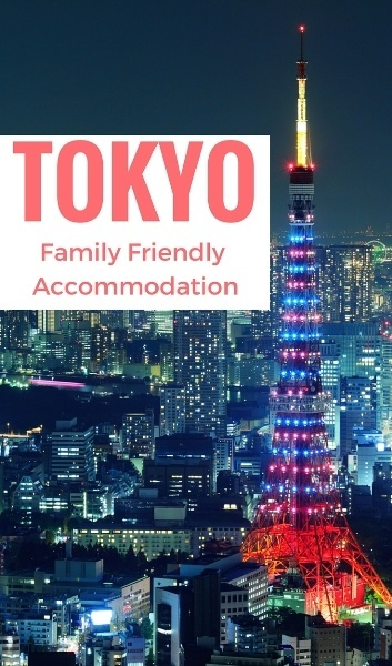 best family hotels in TOKYO sm