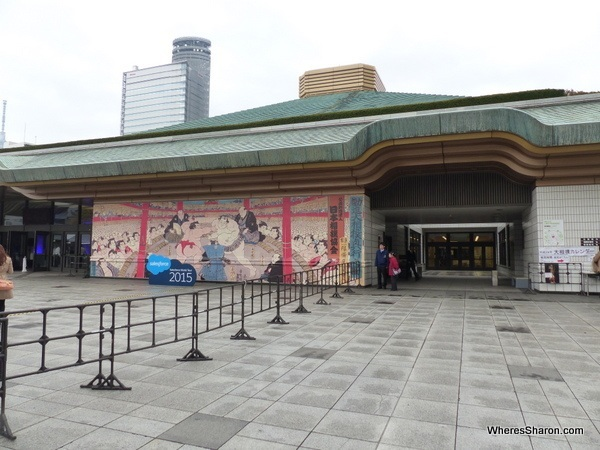 Entrance to the sumo Museum at the Ryokyo Stadium.