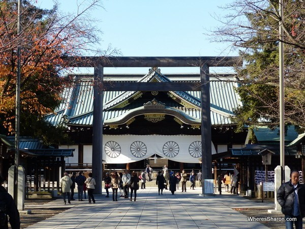 The sacred yet controversial Yasukuni Shrine.