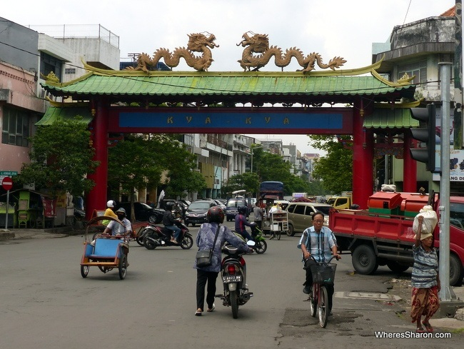 The entrance to Kyu Kyu, Surabaya's Chinatown