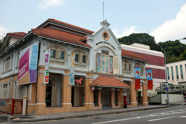 singapore places to visit for kids who like stamps and fun