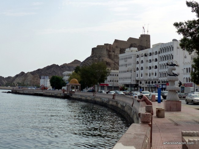 The Mutrah Fort from the Corniche