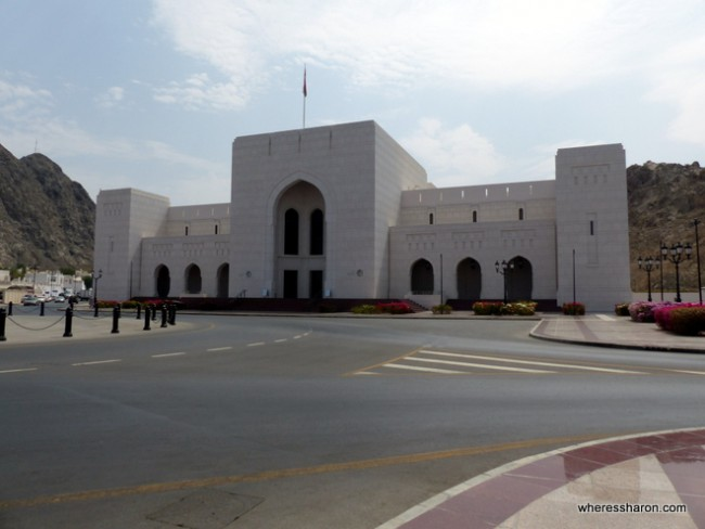 muscat places to visitNational Museum