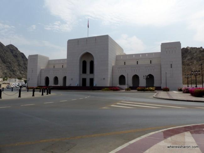 muscat places to visitNational Museum