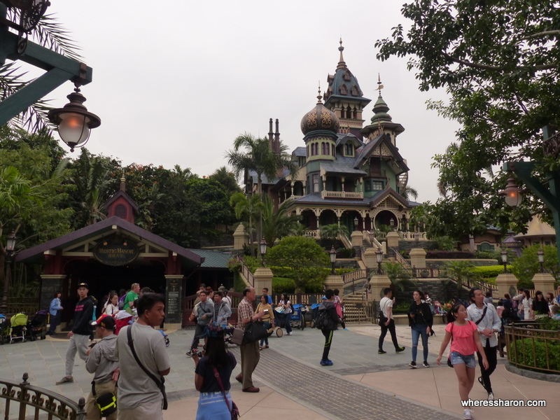Mystic Point Hong Kong Disneyland