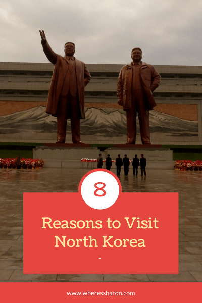 how to visit north korea